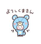 ゆる~いだじゃれスタンプ(個別スタンプ:9)