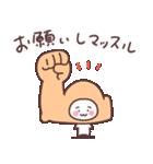 ゆる~いだじゃれスタンプ(個別スタンプ:10)