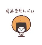 ゆる~いだじゃれスタンプ(個別スタンプ:11)