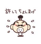 ゆる~いだじゃれスタンプ(個別スタンプ:12)