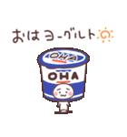 ゆる~いだじゃれスタンプ(個別スタンプ:13)