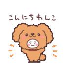 ゆる~いだじゃれスタンプ(個別スタンプ:14)