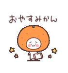 ゆる~いだじゃれスタンプ(個別スタンプ:16)