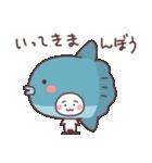 ゆる~いだじゃれスタンプ(個別スタンプ:17)