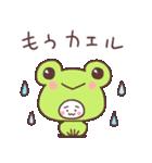 ゆる~いだじゃれスタンプ(個別スタンプ:18)