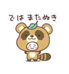 ゆる~いだじゃれスタンプ(個別スタンプ:19)