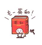 ゆる~いだじゃれスタンプ(個別スタンプ:20)