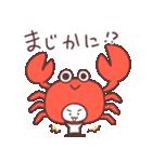 ゆる~いだじゃれスタンプ(個別スタンプ:21)