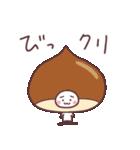 ゆる~いだじゃれスタンプ(個別スタンプ:22)
