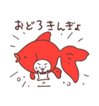 ゆる~いだじゃれスタンプ(個別スタンプ:23)
