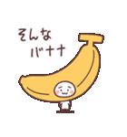 ゆる~いだじゃれスタンプ(個別スタンプ:24)