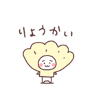 ゆる~いだじゃれスタンプ(個別スタンプ:25)