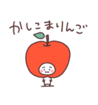 ゆる~いだじゃれスタンプ(個別スタンプ:26)