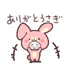 ゆる~いだじゃれスタンプ(個別スタンプ:29)