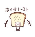 ゆる~いだじゃれスタンプ(個別スタンプ:30)
