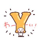 ゆる~いだじゃれスタンプ(個別スタンプ:31)