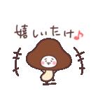 ゆる~いだじゃれスタンプ(個別スタンプ:32)