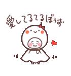ゆる~いだじゃれスタンプ(個別スタンプ:33)