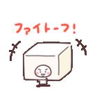 ゆる~いだじゃれスタンプ(個別スタンプ:36)
