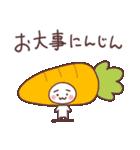 ゆる~いだじゃれスタンプ(個別スタンプ:37)