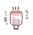 ゆる~いだじゃれスタンプ(個別スタンプ:39)