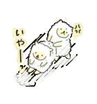 ひつじ×1(個別スタンプ:01)