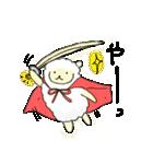 ひつじ×1(個別スタンプ:03)