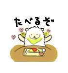 ひつじ×1(個別スタンプ:06)