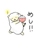 ひつじ×1(個別スタンプ:07)