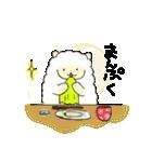 ひつじ×1(個別スタンプ:08)