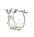 ひつじ×1(個別スタンプ:09)