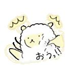 ひつじ×1(個別スタンプ:10)