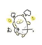 ひつじ×1(個別スタンプ:11)