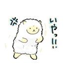 ひつじ×1(個別スタンプ:12)