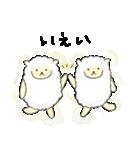 ひつじ×1(個別スタンプ:13)