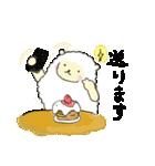 ひつじ×1(個別スタンプ:14)
