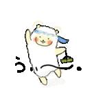 ひつじ×1(個別スタンプ:15)