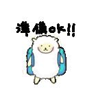 ひつじ×1(個別スタンプ:17)