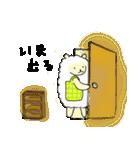 ひつじ×1(個別スタンプ:18)