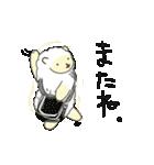 ひつじ×1(個別スタンプ:19)