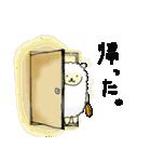 ひつじ×1(個別スタンプ:20)