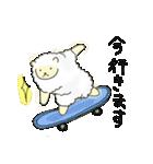 ひつじ×1(個別スタンプ:21)