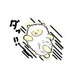 ひつじ×1(個別スタンプ:22)