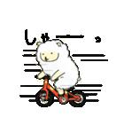 ひつじ×1(個別スタンプ:23)