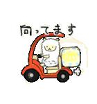 ひつじ×1(個別スタンプ:24)