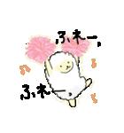 ひつじ×1(個別スタンプ:26)