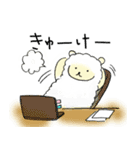 ひつじ×1(個別スタンプ:27)