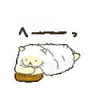 ひつじ×1(個別スタンプ:29)