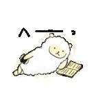 ひつじ×1(個別スタンプ:31)
