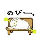 ひつじ×1(個別スタンプ:32)